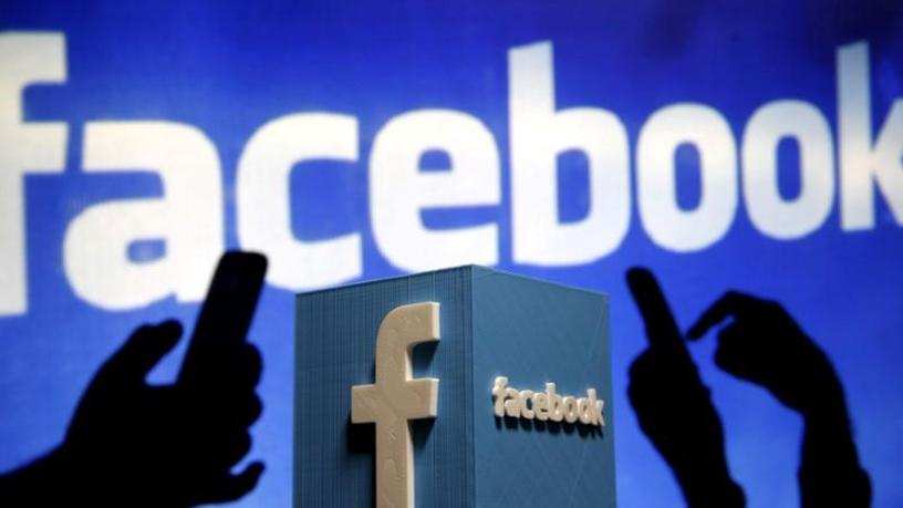 Facebook slapped with record $5bn fine over privacy breaches